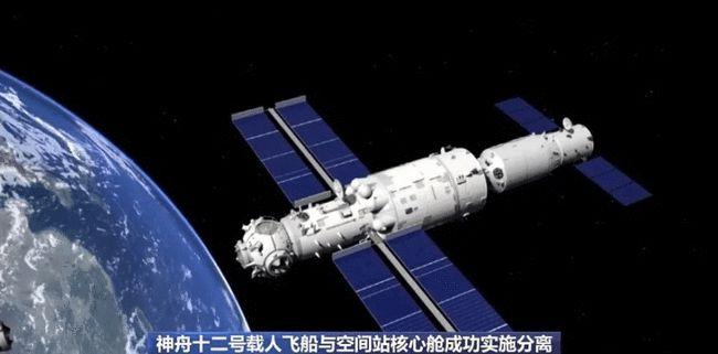 神舟十二号17日回家!东风着陆场2万平方公里,该咋找航天员?