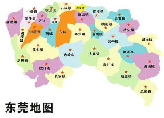 东莞市凤岗镇属于哪个区