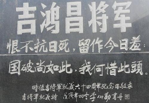 """纪念卢沟桥事变诗词,""""七七事变""""的诗词有哪些"""