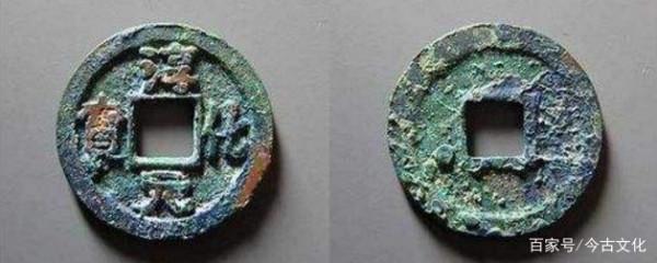商业与艺术高度文明的宋朝,货币有哪些特点,哪些钱比较珍贵稀缺?