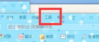 网站看:网页看视频时不能全屏-U9SEO