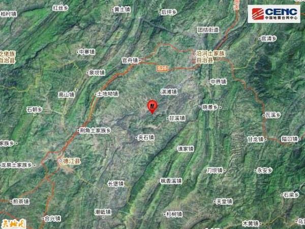 沿河县人口_强降雨致贵州沿河 4 人失联 2 人遇难 多地出现大暴雨险情严峻 视