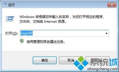Windows 文件保护怎么解决