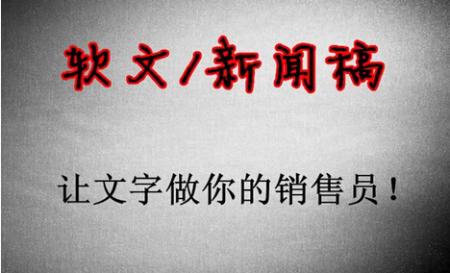 深圳推广:深圳百度推广