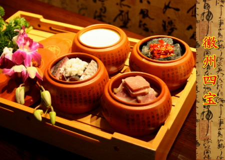 安徽菜有什么特点