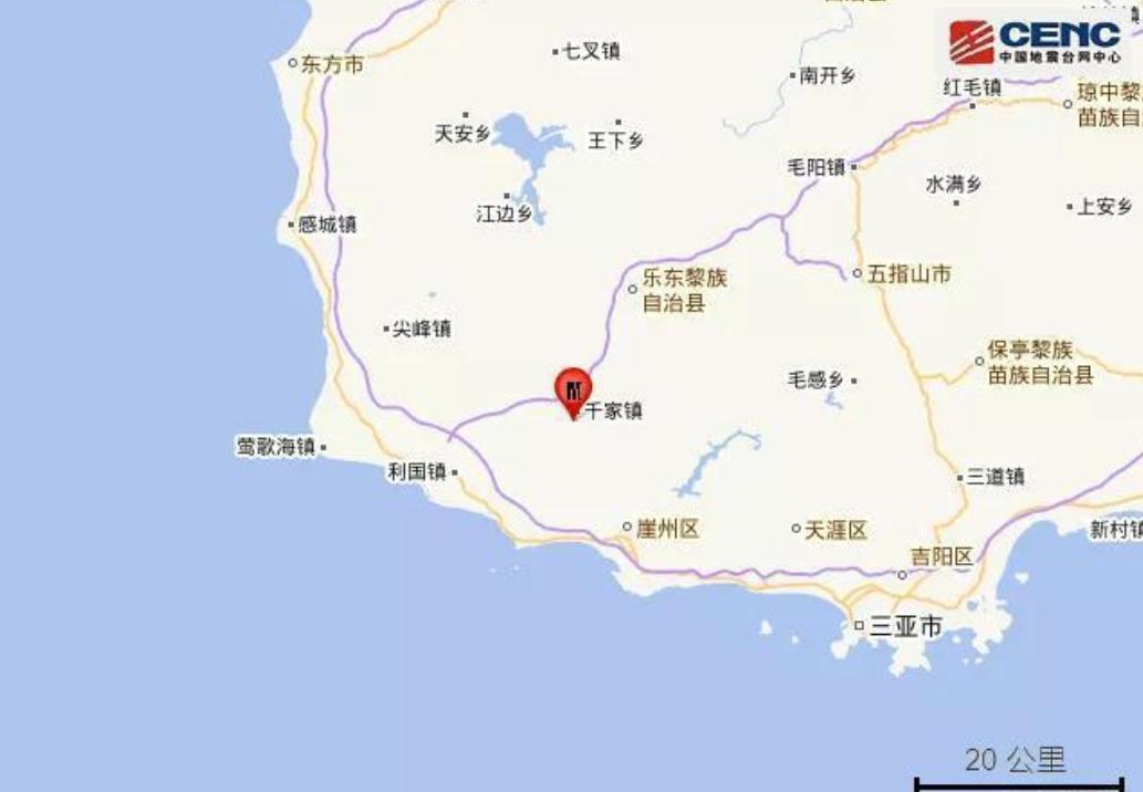海南12小时内10次地震,最大3.2级,专家:正常