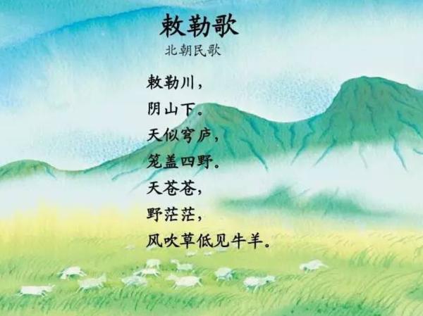 关于牛的诗句、成语、俗语或谚语