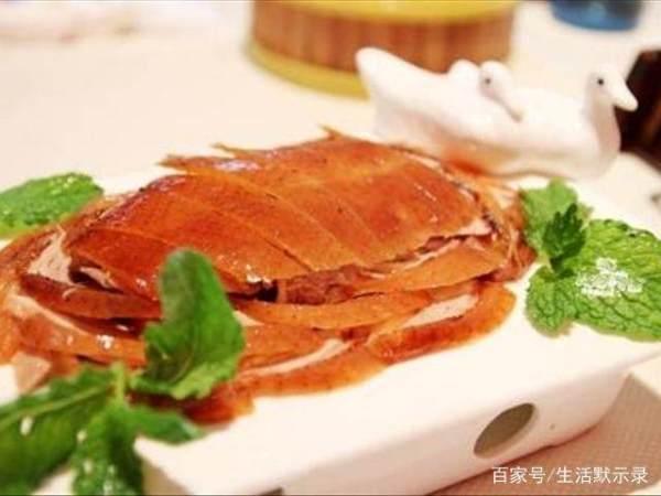为什么北京全聚德的烤鸭名声大噪?