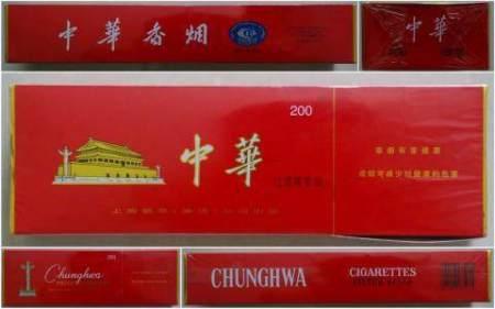我国是世界上最大的烟草消费国,香烟之间为什么差价大呢?