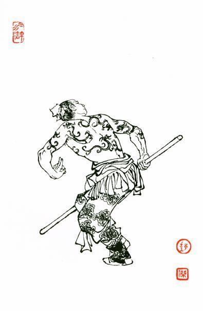 水浒传之史进铅笔画 简笔画绘画方法