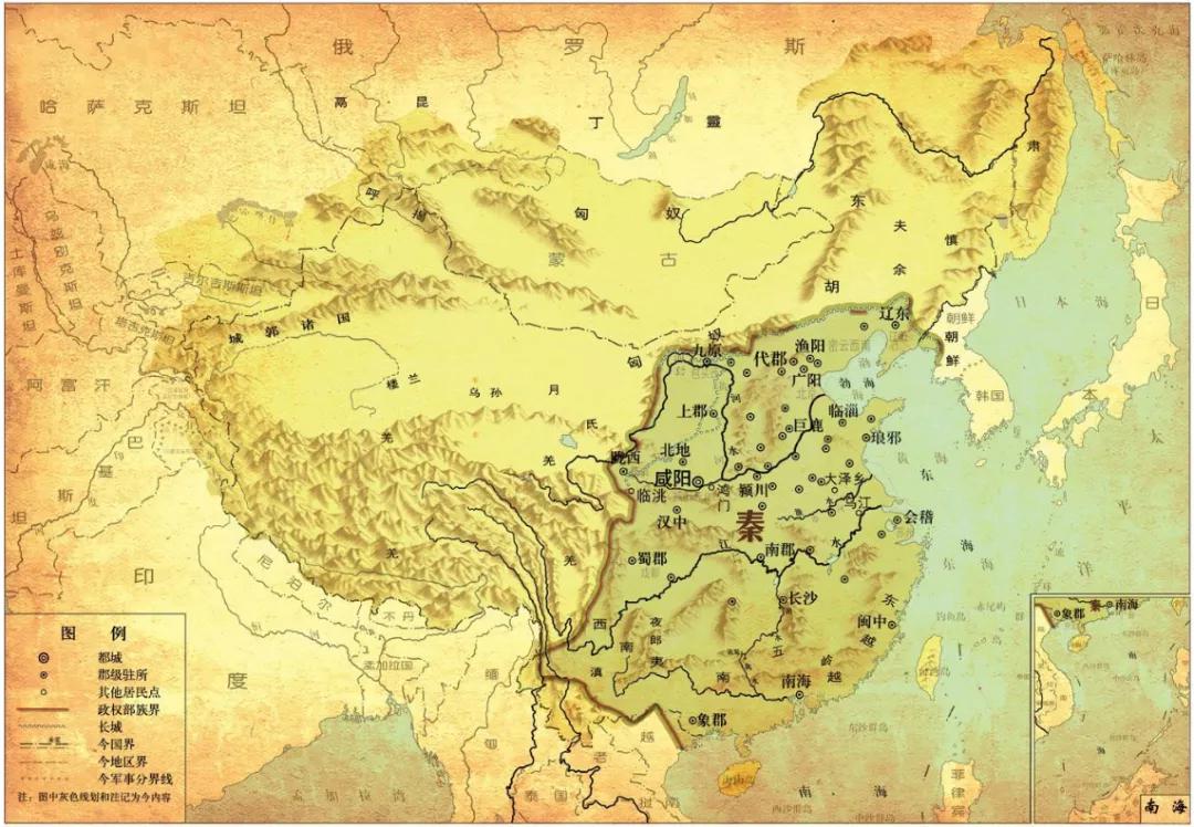 我国古代的400多位帝王中,为何刘姓皇帝的数量最多