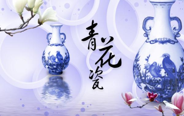 """古诗词青花瓷,关于""""青花瓷""""的古诗"""