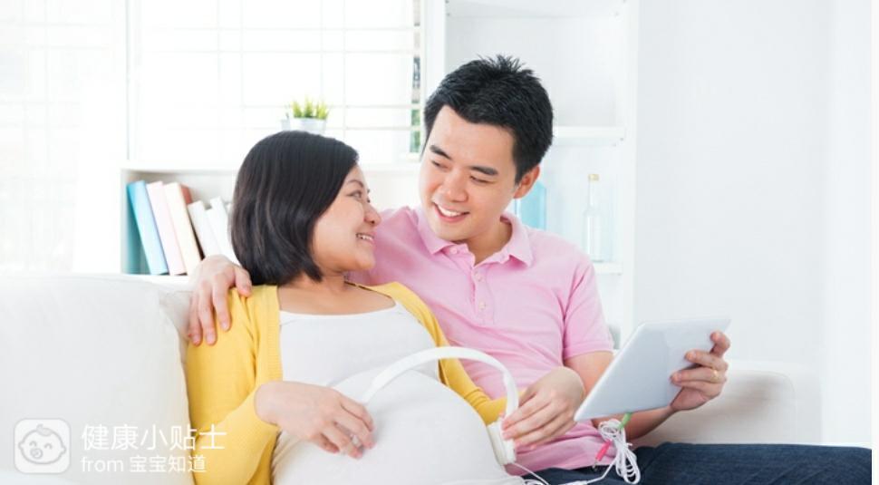 孕妇正确的睡姿及坐姿是什么样的?