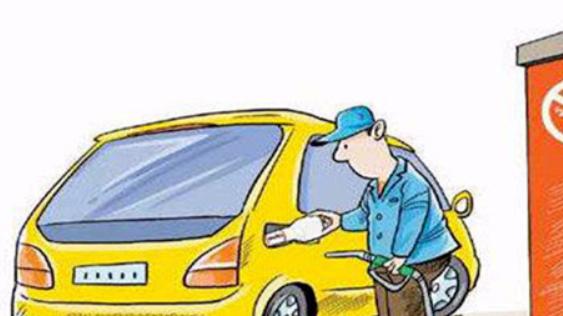 汽车加燃油宝有用吗?
