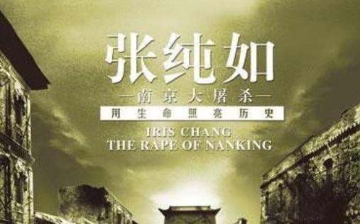 讲述南京大屠杀的电影有哪些?