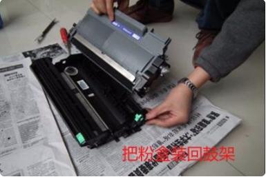 如何给打印机硒鼓换墨粉加碳粉(惠普HP、佳能、兄弟打印机图解)(图26)