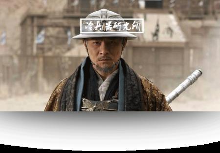 不光是香港导演最爱,百年历史的飞碟盔,为何成世界盔甲界顶流?