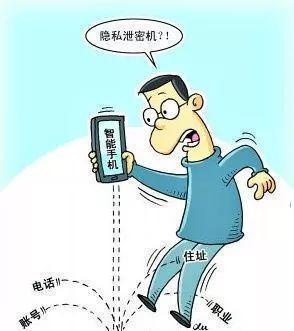 普京为什么拒用智能手机?