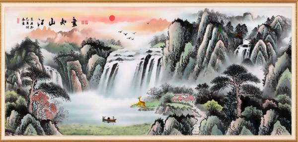 有带江山的诗词,含有江山的诗句