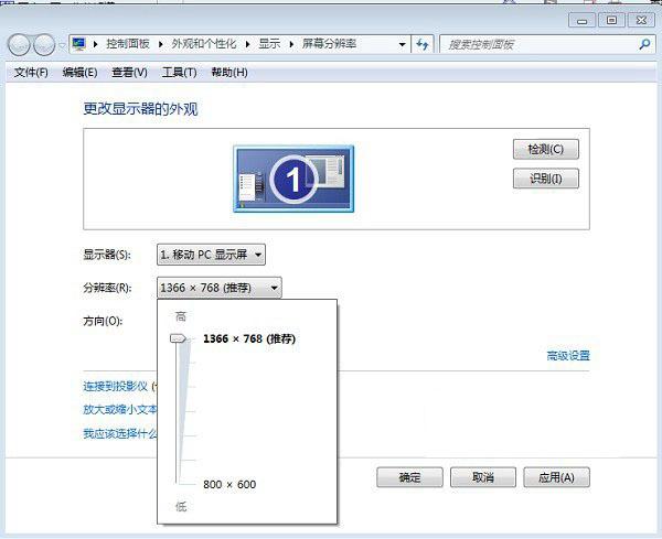 笔记本电脑4K屏幕的经常不兼容很多应用程序