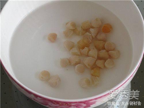 瑶柱粥怎么去腥 瑶柱粥的做法?