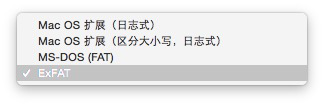 MAC提示文件太大无法拷贝怎么办?插图(4)