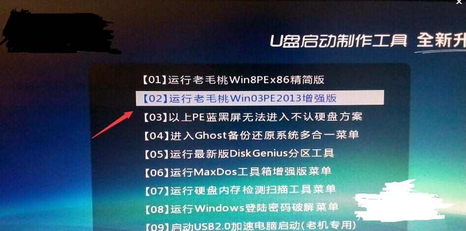 电脑安装win10时出现这个无法继续安装 如何处理