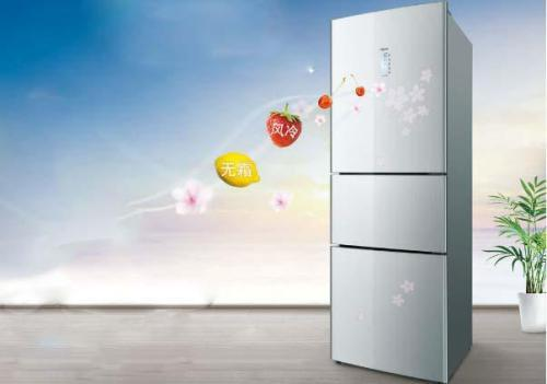海尔冰箱和西门子冰箱哪个好?